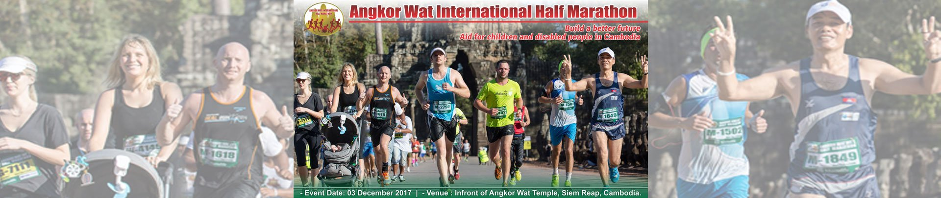 The 22nd Angkor Wat International Half Marathon on Sunday 03 December 2017